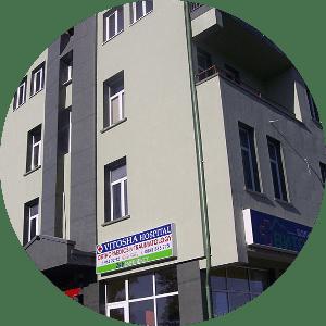 Ортопедична болница Витоша