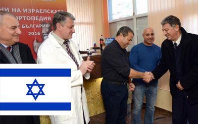 Дни на израелската ортопедия
